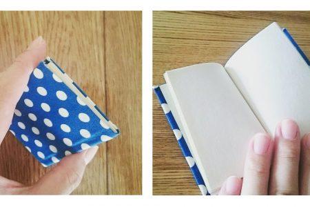 【終了】 手づくり本のアイデアーかんたん豆ノート作りー【17/2/25(土)】