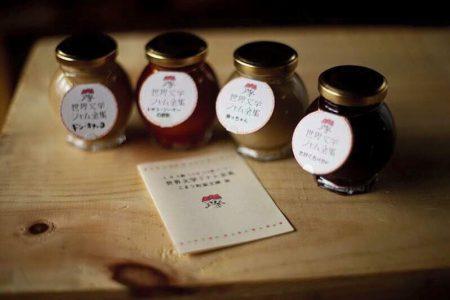 香林坊大和地下・かがやき屋本店にて ジャム販売スタート!