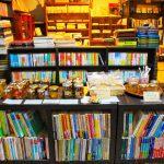 文庫本コーナー、本棚増えました