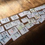 1/24(水)筆文字ワークショップ