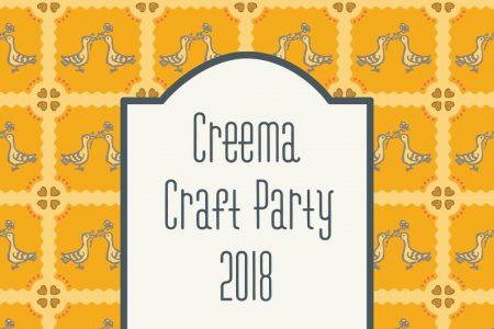 1/20-21 大阪 Creema Craft  Party 2018