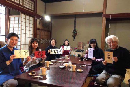 筆文字ワークショップ 開催レポート 1/24(水)