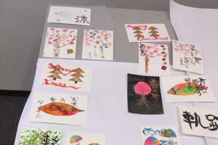 5/23(水)筆文字と絵文字ワークショップ開催のお知らせ