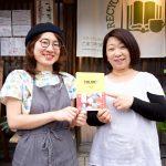 【掲載情報】昭文社ガイドブック「COLOR+(カラープラス)」