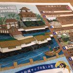 小松城マップ原画展とクラウドファンディングのお知らせ